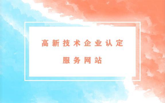 深圳市宇辰管理咨询有限公司